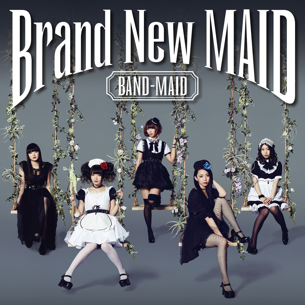 Brand New MAID<br><small>Type-A</small>